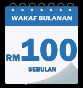 SWB100