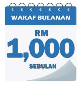 SWB1000