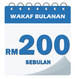 SWB200